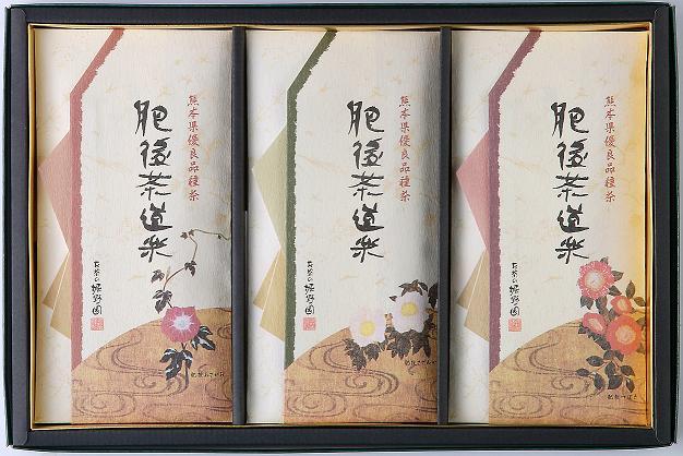 熊本の深むし茶・芳苑 3本入