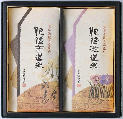 熊本の深むし茶・芳苑 2本入
