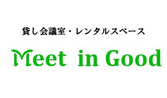 Meet in Good