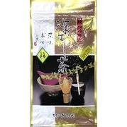 深蒸し煎茶 芳春(95g)