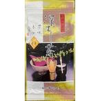 深蒸し煎茶 芳薫(ほうくん)<煎茶・知覧産> 95g