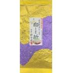 最高級品!深むし茶の白折(特別限定品)95g(九州産)
