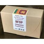 セイロン紅茶 ウバハイグロウンBFOP
