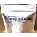 和紅茶ティーバッグ「Japanese Black Tea Bags」